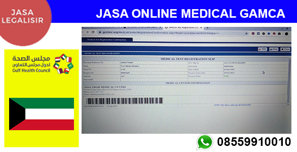 JASA MEDICAL ONLINE GAMCA | 08559910010