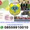 Jasa Legalisir KEMENKUMHAM di Kabupaten Bondowoso    08559910010