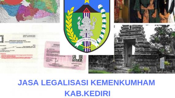 Jasa Legalisir KEMENKUMHAM di Kabupaten Kediri || 08559910010