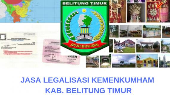 Jasa Legalisir KEMENKUMHAM di Kabupaten Belitung Timur || 08559910010