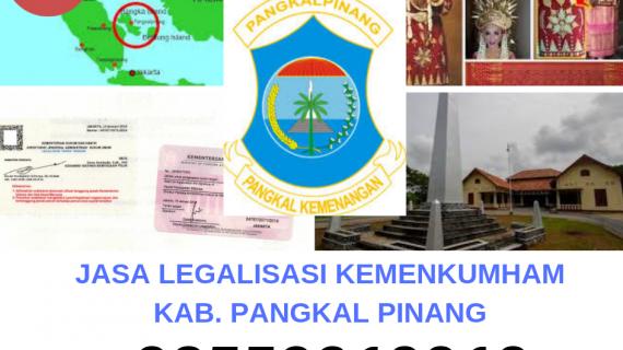 Jasa Legalisir KEMENKUMHAM di Kota Pangkal Pinang || 08559910010