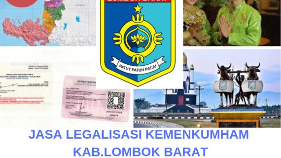 Jasa Legalisir KEMENKUMHAM di Kabupaten Lombok Barat || 08559910010