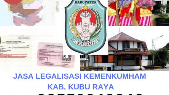 Jasa Legalisir KEMENKUMHAM di Kabupaten Kubu Raya || 08559910010