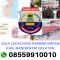 Jasa Legalisir KEMENKUMHAM di Kabupaten Manokwari Selatan || 08559910010