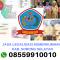 Jasa Legalisir KEMENKUMHAM di Kabupaten Sorong Selatan || 08559910010