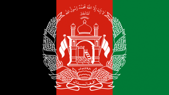 Jasa Visa ke Afganistan || 08559910010