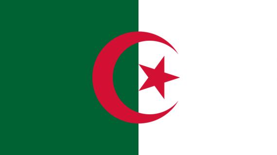 Jasa Visa ke Aljazair || 08559910010
