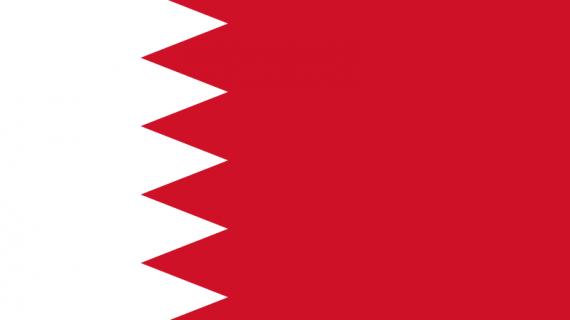 Jasa Visa ke Bahrain || 08559910010