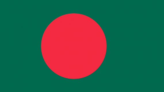 Jasa Visa ke Bangladesh || 08559910010