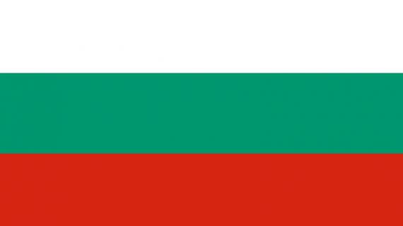 Jasa Visa ke Bulgaria || 08559910010