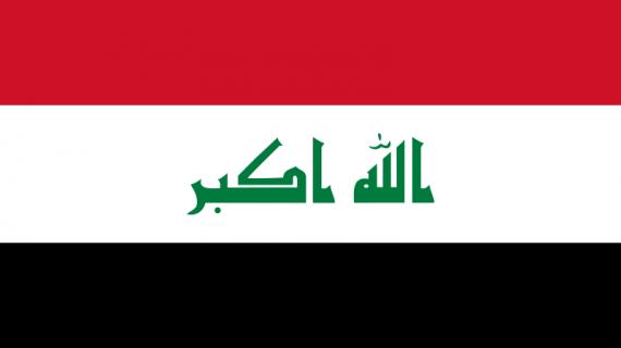 Jasa Visa ke Irak || 08559910010