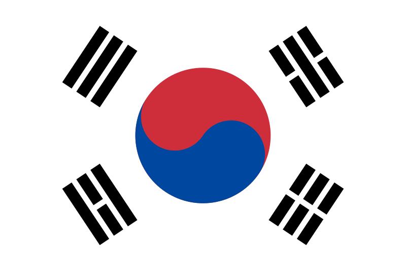 Jasa Visa ke Korea Selatan || 08559910010