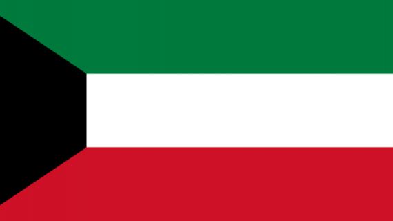 Jasa Visa ke Kuwait || 08559910010