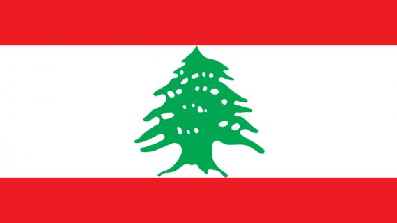Jasa Visa ke Lebanon || 08559910010