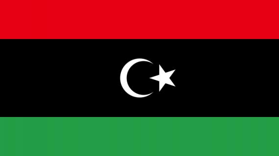 Jasa Visa ke Libya || 08559910010