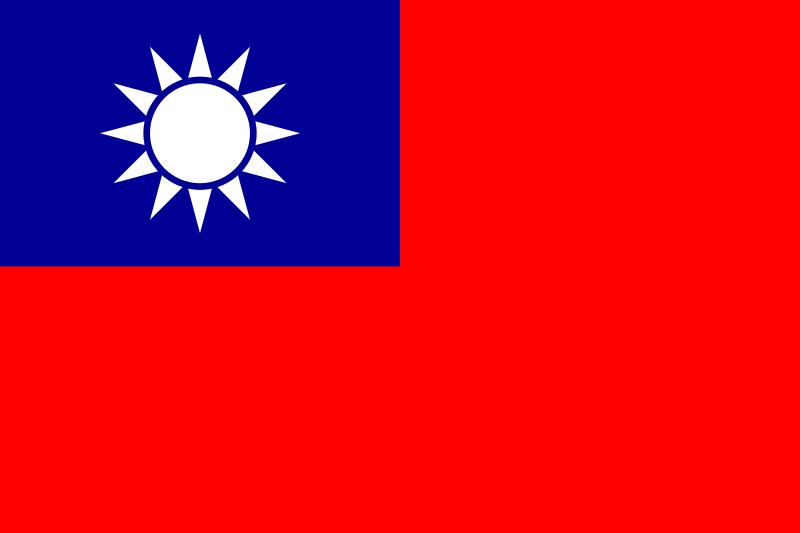 Jasa Visa ke Taiwan || 08559910010