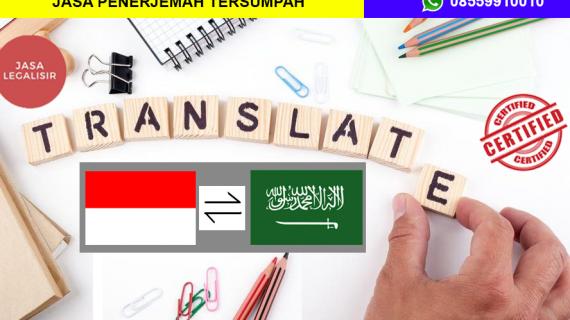 Jasa Penerjemah Tersumpah Bahasa Indonesia ke Bahasa Arab || 08559910010