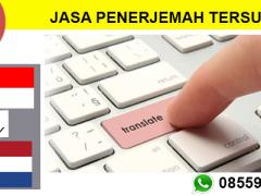 JASA PENERJEMAH TERSUMPAH INDONESIA - BELANDA | 08559910010