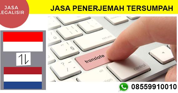 Jasa Penerjemah Tersumpah Bahasa Indonesia ke Bahasa Belanda