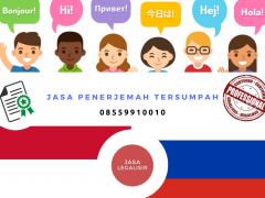 Jasa Penerjemah Rusia || 08559910010
