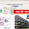 Jasa Legalisir Ijazah Universitas Hkbp Nommensen Di Kemenristek Dikti || 08559910010
