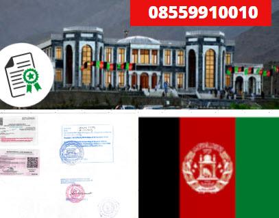 Jasa Legalisir KEMENKUMHAM di Afganistan || 08559910010