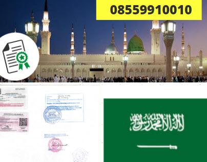 Jasa Legalisir KEMENKUMHAM di Arab Saudi || 08559910010