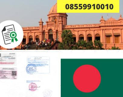 Jasa Legalisir KEMENKUMHAM di Bangladesh || 08559910010