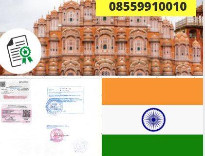Jasa Legalisir KEMENKUMHAM di India || 08559910010