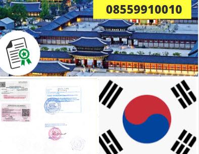 Jasa Legalisir KEMENKUMHAM di Korea Selatan || 08559910010