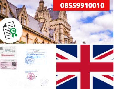 Jasa Legalisir KEMENKUMHAM di Britania Raya || 08559910010