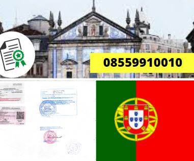 Jasa Legalisir KEMENKUMHAM di Portugal || 08559910010