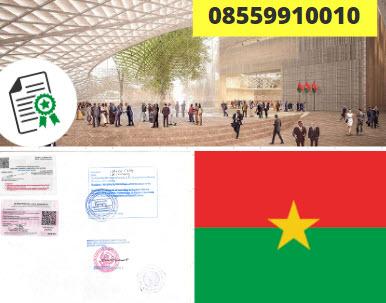 Jasa Legalisir KEMENKUMHAM di Burkina Faso || 08559910010