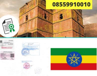 Jasa Legalisir KEMENKUMHAM di Ethiopia || 08559910010