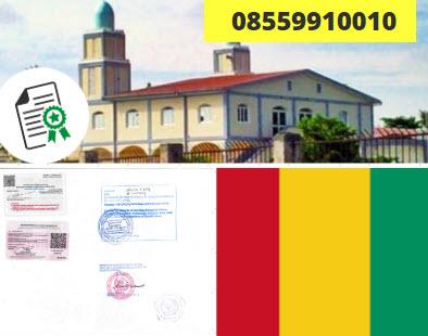 Jasa Legalisir KEMENKUMHAM di Guinea || 08559910010