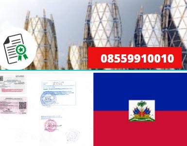 Jasa Legalisir KEMENKUMHAM di Haiti    08559910010
