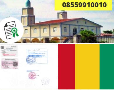 Jasa Legalisir Kementrian Luar Negeri (KEMENLU) di Guinea || 08559910010