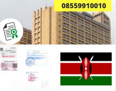 Jasa Legalisir Kementrian Luar Negeri (KEMENLU) di Kenya || 08559910010