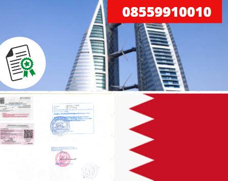 Jasa Legalisir Kementrian Luar Negeri (KEMENLU) di Bahrain || 08559910010