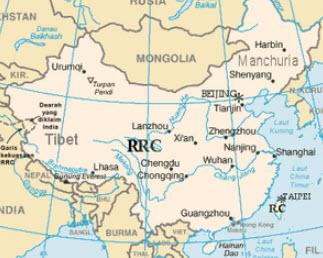 Jasa Legalisir Kementrian Luar Negeri (KEMENLU) di Republik Rakyat Tiongkok    08559910010