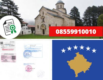 Jasa Legalisir Kementrian Luar Negeri (KEMENLU) di Kosovo || 08559910010