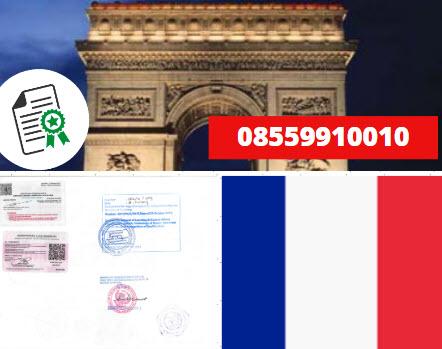 Jasa Legalisir Kementrian Luar Negeri (KEMENLU) di Prancis || 08559910010