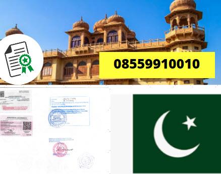 Jasa Legalisir Kementrian Luar Negeri (KEMENLU) di Pakistan    08559910010