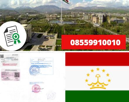 Jasa Legalisir Kementrian Luar Negeri (KEMENLU) di Tajikistan    08559910010