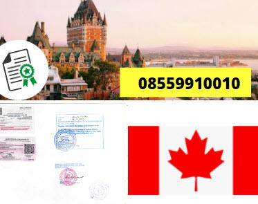 Jasa Legalisir Kementrian Luar Negeri (KEMENLU) di Kanada || 08559910010