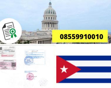 Jasa Legalisir Kementrian Luar Negeri (KEMENLU) di Kuba || 08559910010