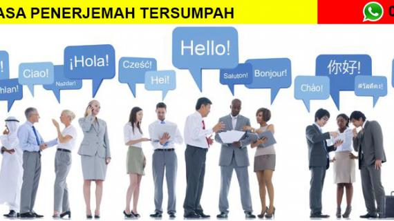 Jasa Penerjemah Tersumpah di Kabupaten Wonosobo || 08559910010