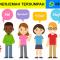 Jasa Penerjemah Tersumpah di Kota Bekasi || 08559910010