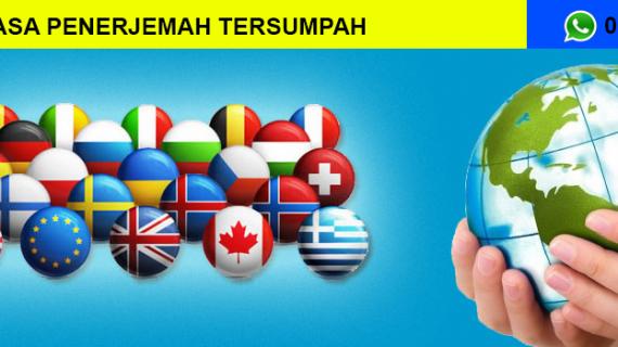 Jasa Penerjemah Tersumpah di Kabupaten Sekadau || 08559910010