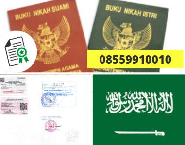 Jasa Legalisir Buku Nikah Di Kedutaan Arab Saudi || 08559910010